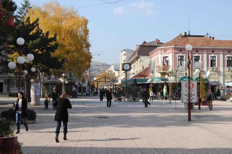 Центар града