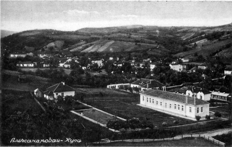 Александровац