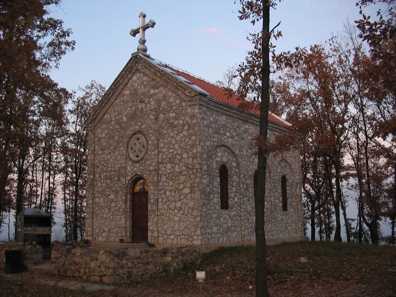 Црква на Дубу