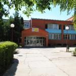 Srednja škola Sveti Trifun