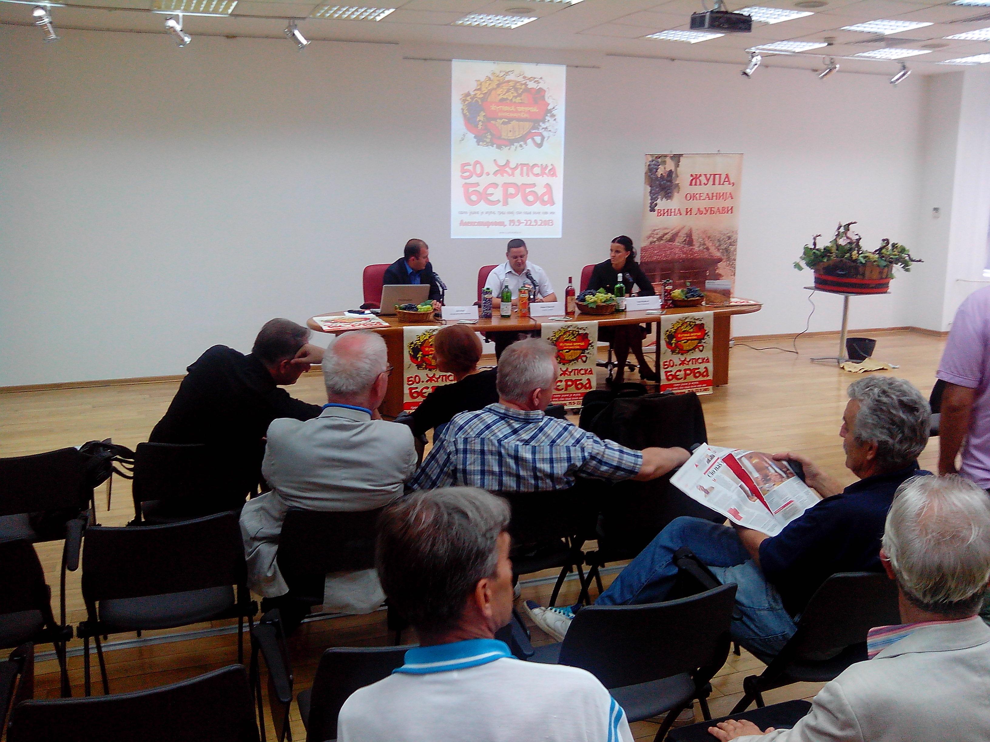 Конференција у ТОС-у